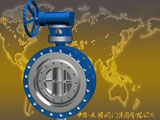 Metal Hard Seal Butterfly Valve2